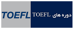TOFEL 300x118